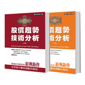 magee 中文 版
